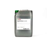 Olej przekładniowy CASTROL Transmax A CVT, 20 litrów