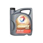 Olej TOTAL Quartz 9000 5W40, 5 litrów