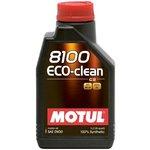 Olej MOTUL 8100 Ecoclean 0W30, 1 litr