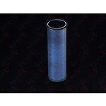 Filtr powietrza DONALDSON OFF P119791