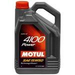 Olej MOTUL 4100 Power 15W50, 5 litrów