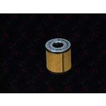 Filtr hydrauliki skrzyni biegów DONALDSON P171522